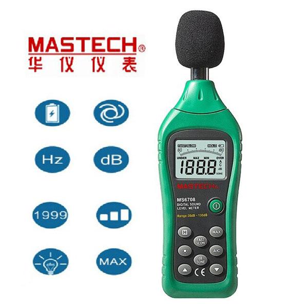 เครื่องมือวัดเสียง MS6708
